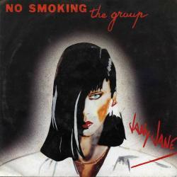 Single-hoes No Smoking the group, Zomergem, 1985