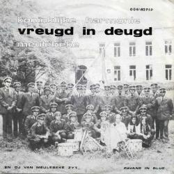 Single-hoes Koninklijke Harmonie Vreugd in Deugd Meulebeke, Zomergem, 1980-1985
